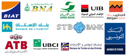 banques-tunisiennes.jpg